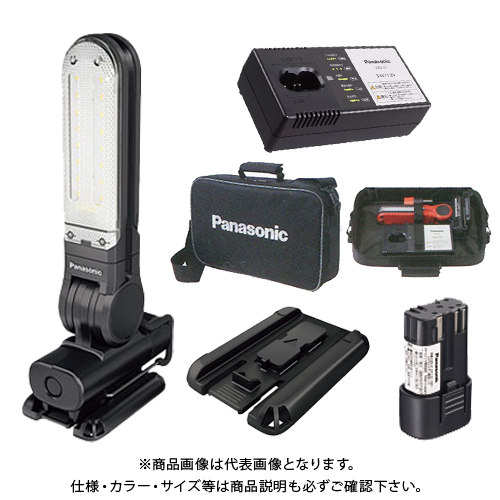 【KYSオリジナル】(電池・充電器・ケース付)パナソニック Panasonic マグネットベース付き工事用充電LEDマルチライト(黒) 7.2V EZ3720T-B
