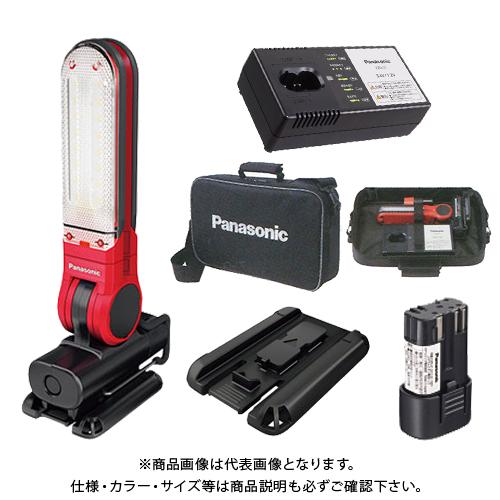 【KYSオリジナル】(電池・充電器・ケース付)パナソニック Panasonic マグネットベース付き工事用充電LEDマルチライト(赤) 7.2V EZ3720T-R