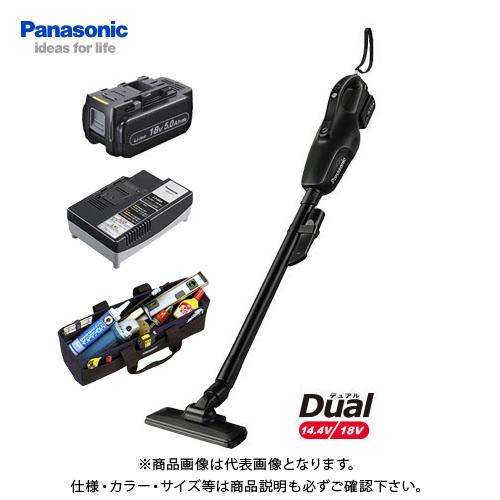 【KYSオリジナル】【セール】パナソニック Panasonic EZ37A3-B 工事用 充電コードレスクリーナー ブラック Dual バッテリ・充電器・おまけケース付