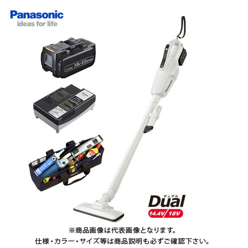 【6月5日限定!Wエントリーでポイント14倍!】【KYSオリジナル】【セール】パナソニック Panasonic EZ37A3-W 工事用 充電コードレスクリーナー ホワイト Dual バッテリ・充電器・おまけケース付