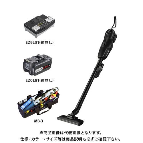 【KYSオリジナル】パナソニック Panasonic 工事用 充電コードレスクリーナー ブラック Dual 本体+(箱無)18Vバッテリー+(箱無)充電器セット+おまけケース付 EZ37A3-B