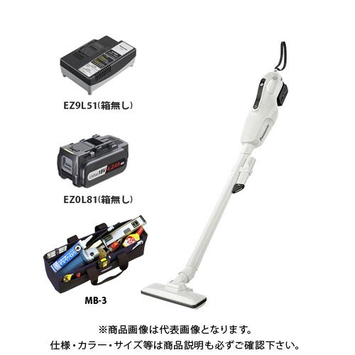 【KYSオリジナル】パナソニック Panasonic 工事用 充電コードレスクリーナー ホワイト Dual 本体+(箱無)18Vバッテリー+(箱無)充電器セット+おまけケース付 EZ37A3-W