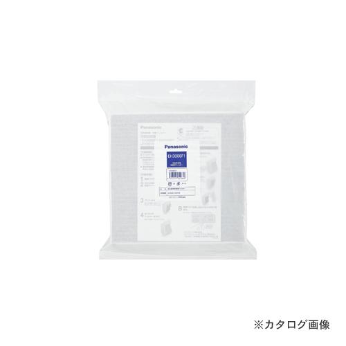 【納期約2週間】パナソニック Panasonic 空気清浄器別販部材×10セット EH3000F1