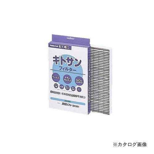【納期約2週間】パナソニック Panasonic 空気清浄器別販部材×10セット EH30101