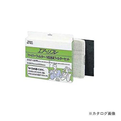 【納期約2週間】パナソニック Panasonic 空気清浄器別販部材×10セット EH3031