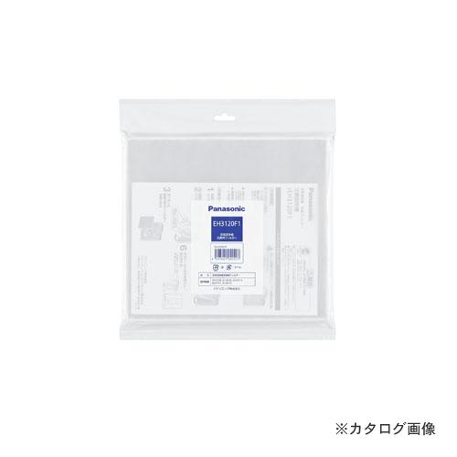 【納期約2週間】パナソニック Panasonic 空気清浄器別販部材×10セット EH3120F1
