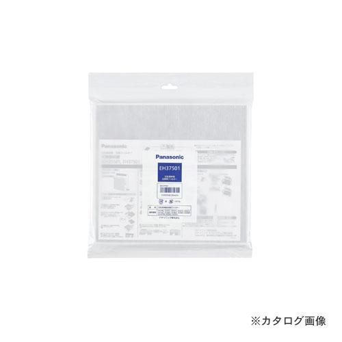 【納期約2週間】パナソニック Panasonic 空気清浄器別販部材×10セット EH37501