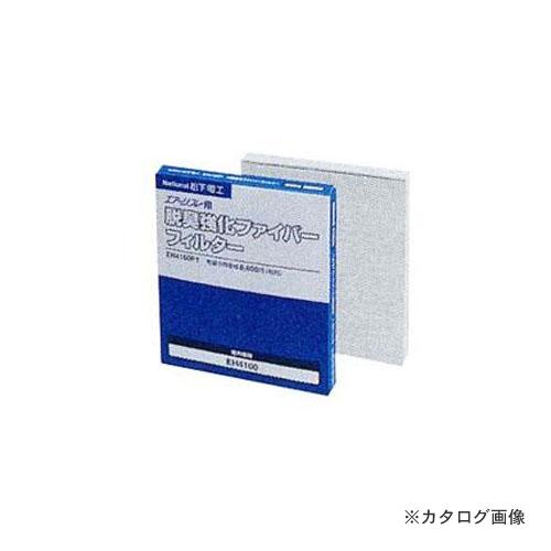 【納期約2週間】パナソニック Panasonic 空気清浄器別販部材×5セット EH4100F1
