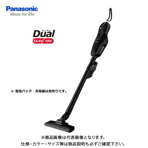 【お買い得】パナソニック Panasonic 工事用 充電コードレスクリーナー ブラック Dual 本体のみ EZ37A3-B