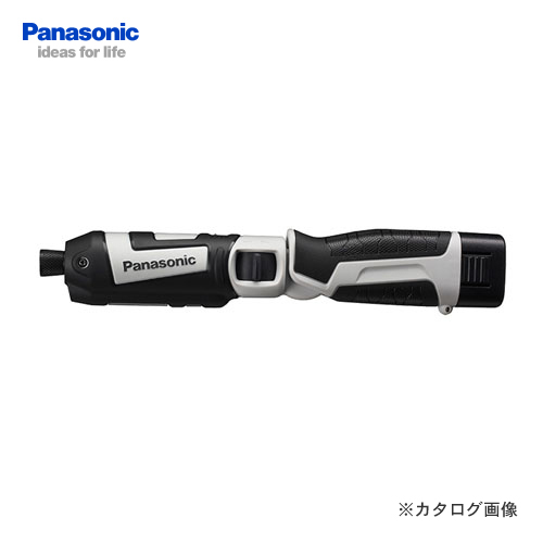 パナソニック Panasonic 7.2V 充電スティックインパクトドライバ 1.5Ah 電池パック・充電器・ケース付 グレー EZ7521LA2S-H