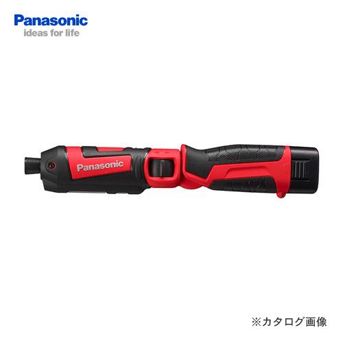 パナソニック Panasonic 7.2V 充電スティックインパクトドライバ 1.5Ah 電池パック・充電器・ケース付 レッド EZ7521LA2S-R