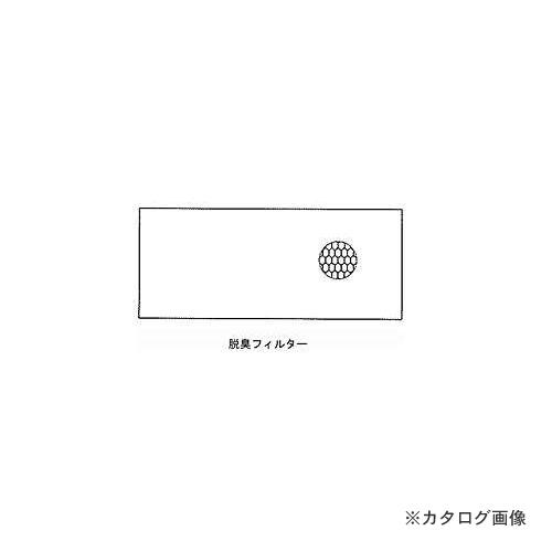 【納期約2週間】パナソニック Panasonic 空気清浄器別販部材×5セット F-08FHD