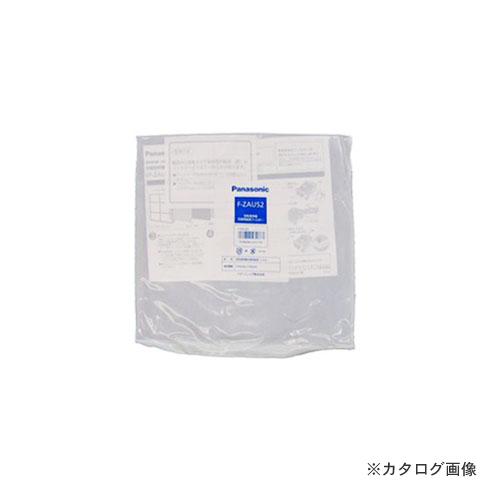 【納期約2週間】パナソニック Panasonic たばこ用脱臭フィルター×5セット F-ZAU52