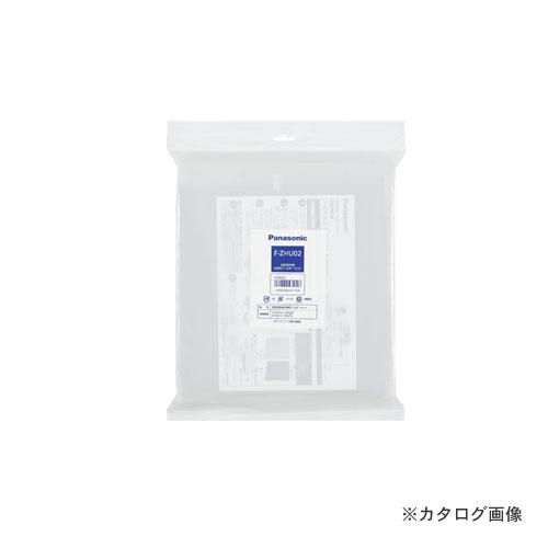 【納期約2週間】パナソニック Panasonic フィルターセット×5セット F-ZHU02
