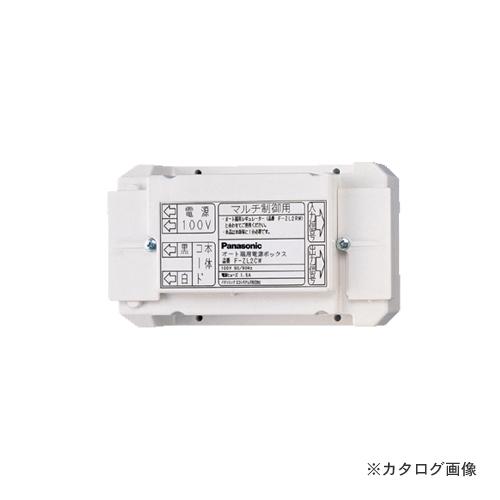 【納期約2週間】パナソニック Panasonic オート扇別販部材×5セット F-ZL2CW