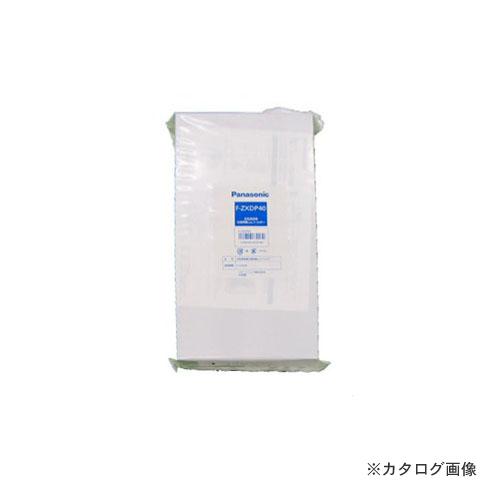 【納期約2週間】パナソニック Panasonic 空気清浄機集塵フィルター×5セット F-ZXDP40