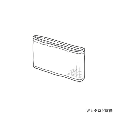 【納期約2週間】パナソニック Panasonic 加湿空気清浄機加湿フィルター×5セット F-ZXLV50