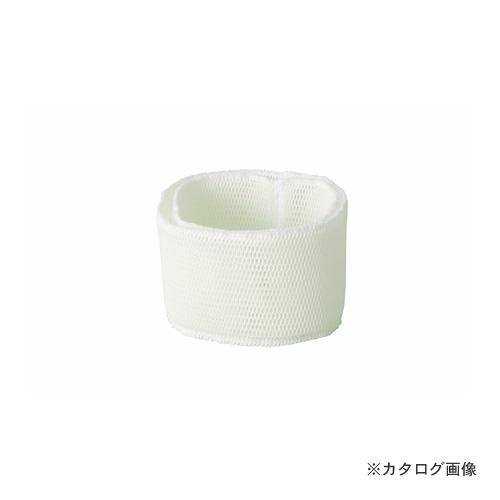 【納期約2週間】パナソニック Panasonic 加湿機別販部材×5セット FE-ZGE05