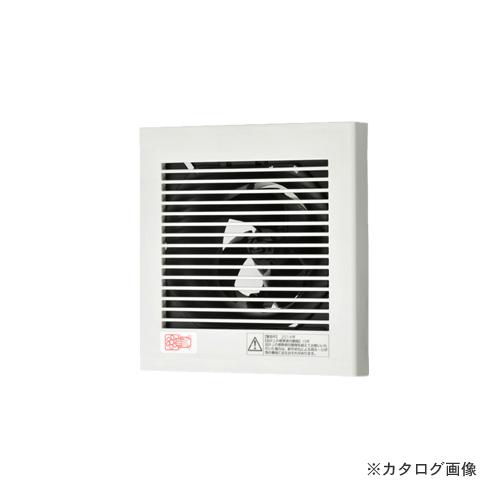 【納期約2週間】パナソニック Panasonic パイプファン排気形(速結端子・2速) FY-08PD9W