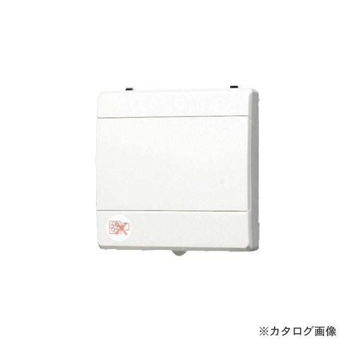 【納期約2週間】パナソニック Panasonic パイプファンパネル開閉式・連結端子 FY-08PP9D