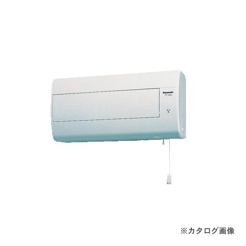 【納期約2週間】パナソニック Panasonic Q-hiファン(熱交換・寒冷地)10畳用 FY-10WJ-W