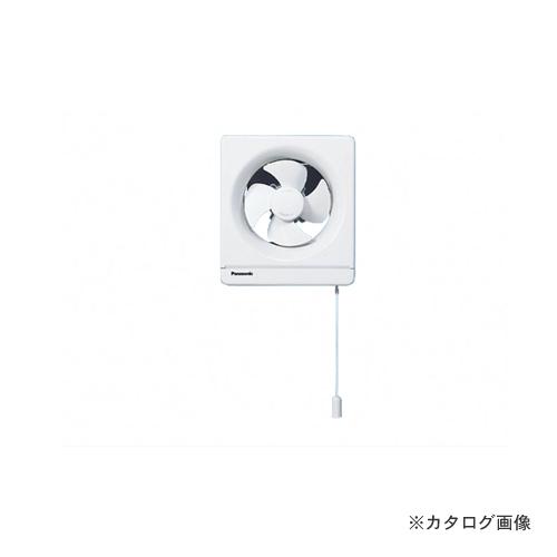 【納期約3週間】パナソニック Panasonic 一般換気扇 FY-15PF5