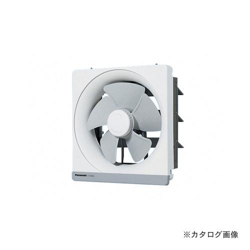 【納期約3週間】パナソニック Panasonic 金属製換気扇 FY-25MH5