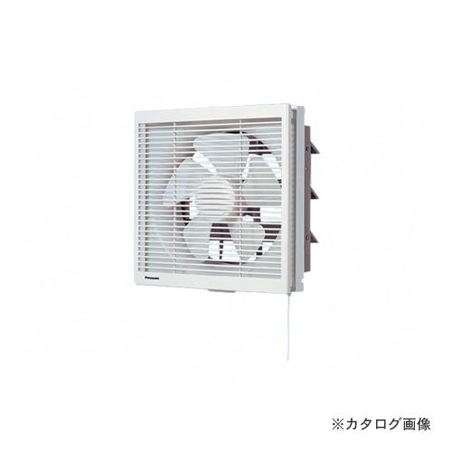 【納期約3週間】パナソニック Panasonic インテリア形換気扇 FY-25PE5