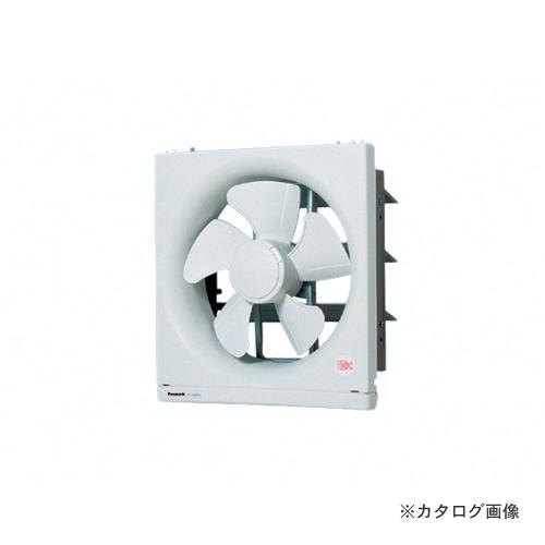 【納期約3週間】パナソニック Panasonic 一般換気扇 FY-30EF5