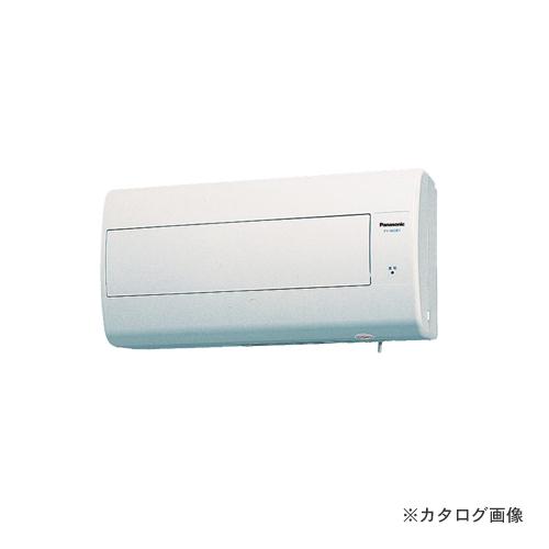 【納期約2週間】パナソニック Panasonic Q-hiファン(熱交換形)8畳用寒冷地 FY-8XJ-W