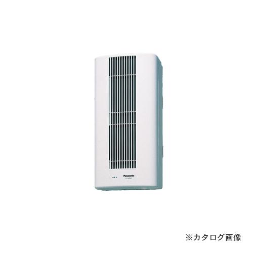 【納期約2週間】パナソニック Panasonic Q-hiファン(熱交換形)8畳用 FY-8XY