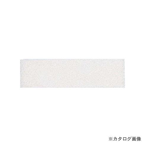 【納期約2週間】パナソニック Panasonic 交換用給気フィールタ×5セット FY-FB3612