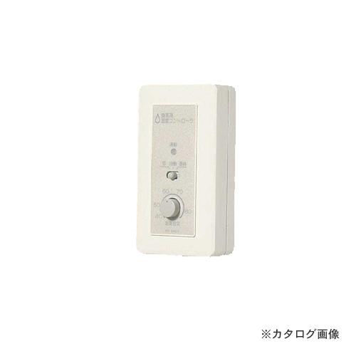 【納期約2週間】パナソニック Panasonic 制御部材センサー FY-SH032