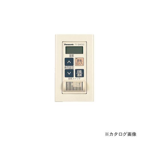 【納期約2週間】パナソニック Panasonic 制御部材センサー FY-SHKS03
