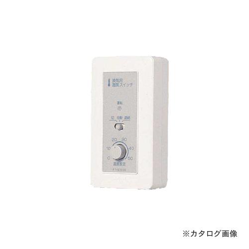 【納期約2週間】パナソニック Panasonic 制御部材センサー FY-ST030