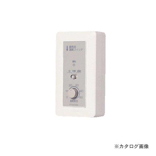 【納期約2週間】パナソニック Panasonic 制御部材センサー FY-ST032