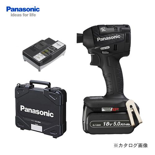 【KYSオリジナル】パナソニック Panasonic 18V 5.0Ah 充電インパクトドライバー (黒) バッテリー・充電器・ケース付 EZ75A7LJ1G-B