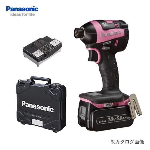 【KYSオリジナル】パナソニック Panasonic 18V 5.0Ah 充電インパクトドライバー (ピンク) バッテリー・充電器・ケース付 EZ75A7LJ1G-P