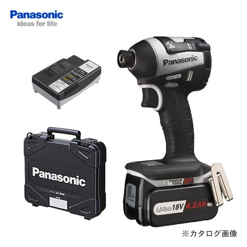【6月5日限定!Wエントリーでポイント14倍!】【KYSオリジナル】パナソニック Panasonic 18V 4.2Ah 充電インパクトドライバー (グレー) バッテリー・充電器・ケース付 EZ75A7LS1G-H