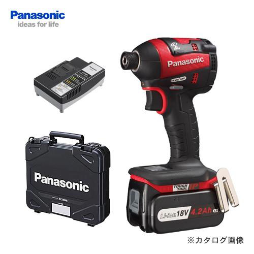 【KYSオリジナル】パナソニック Panasonic 18V 4.2Ah 充電インパクトドライバー (赤) バッテリー・充電器・ケース付 EZ75A7LS1G-R