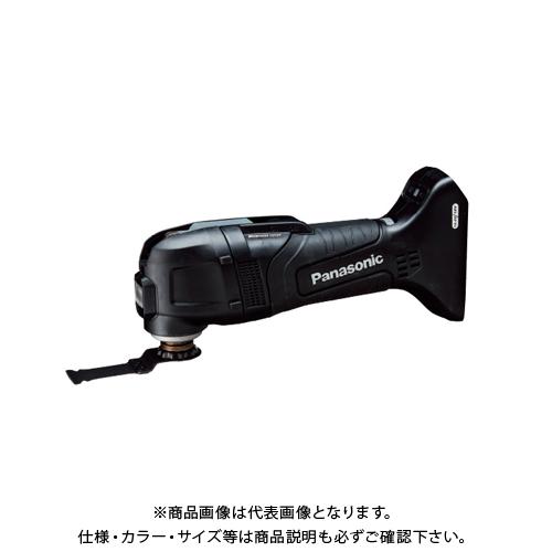 パナソニック Panasonic 充電マルチツール 本体のみ EZ46A5X-B