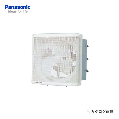 【納期約3週間】パナソニック Panasonic インテリア型有圧換気扇 FY-25LSM