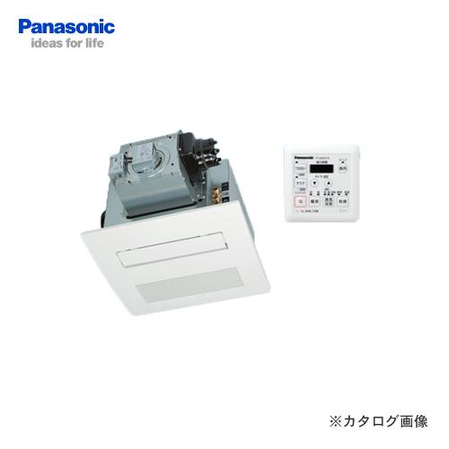 【納期約2週間】パナソニック Panasonic ミスト機能付バスルームコンディショナー FY-28US3S