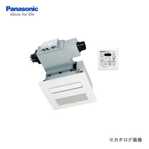 【直送品】【納期約2週間】パナソニック Panasonic ミスト機能付電気式バス換気乾燥機(2室用) FY-28USP3