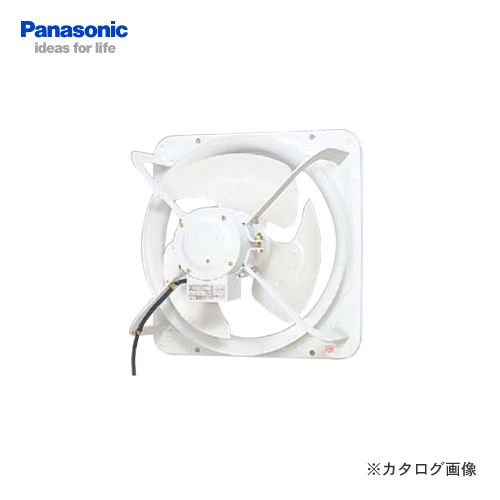 【直送品】【納期約3週間】パナソニック Panasonic 有圧換気扇 FY-50GSU3