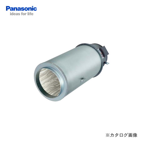 【直送品】【納期約2週間】パナソニック Panasonic 消音斜流ダクトファン FY-55UTL2