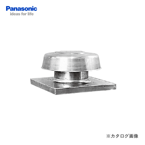 【直送品】【納期約2ヶ月】パナソニック Panasonic 屋上換気扇全体換気用 FY-60SR-B