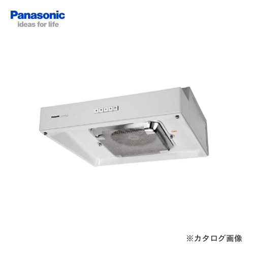 【納期約2週間】パナソニック Panasonic 浅形レンジフード FY-70HF4