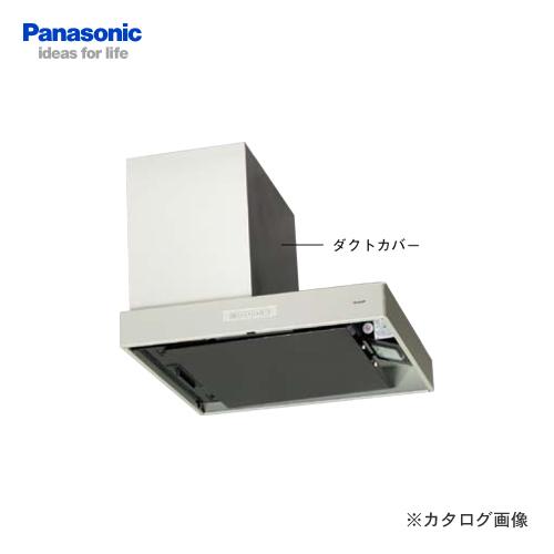【直送品】【納期約2週間】パナソニック Panasonic サイドフード(左設置形) FY-7HGP2L-S