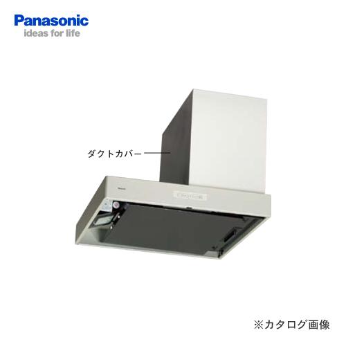 【直送品】【納期約2週間】パナソニック Panasonic サイドフード(右設置形) FY-7HGP2R-S